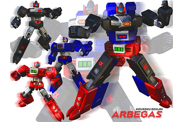 arbegas_w1.png