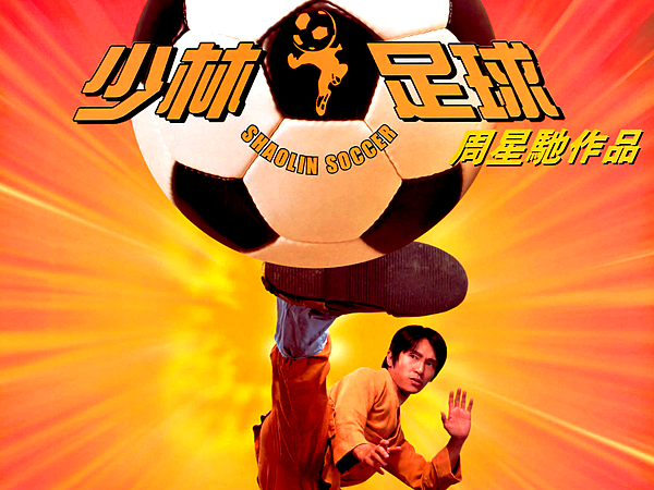 Shaolin Scoccer.png