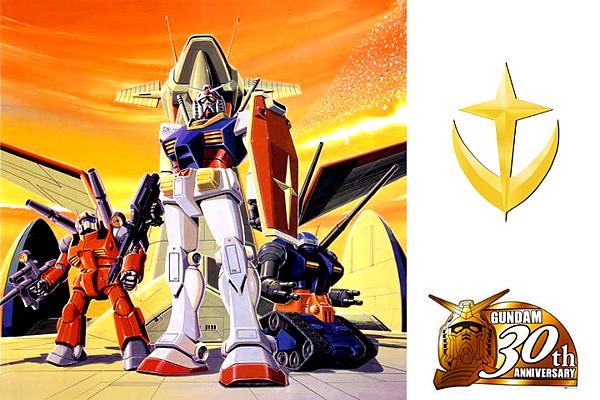 Gundam Team.png