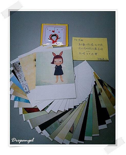 2012-10-03-16-06-47_deco