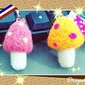 2012-12-29-01-19-11_deco