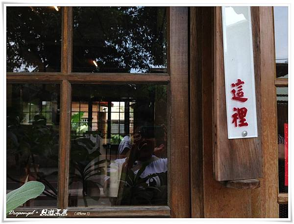 IMG_7413_blog.jpg