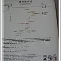 IMG_0063_2.JPG