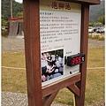 IMG_5179_1.JPG
