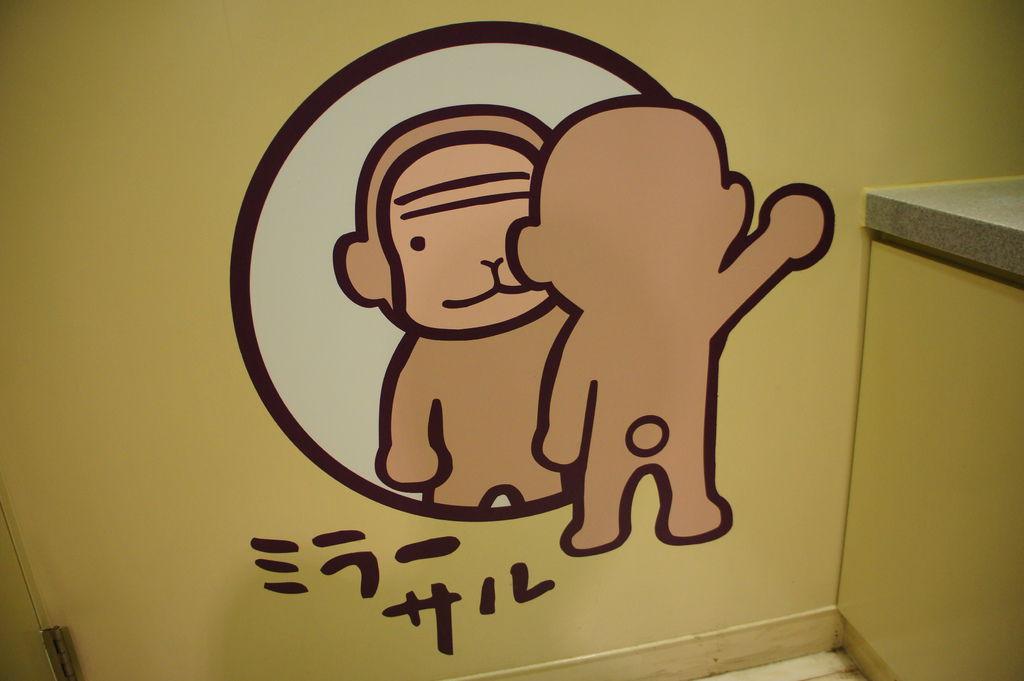 洗手間入口