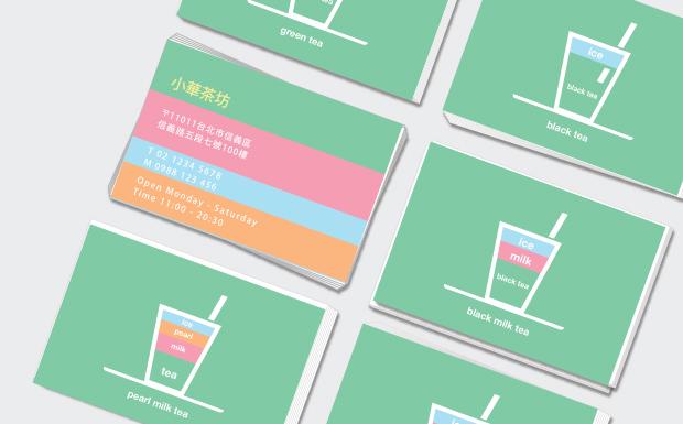 20110410-飲料店、餐飲業、茶坊名片樣版-甜蜜的配色