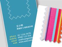 20110331-織物零售商,時裝設計師,裁縫師,紡織設計師名片樣版