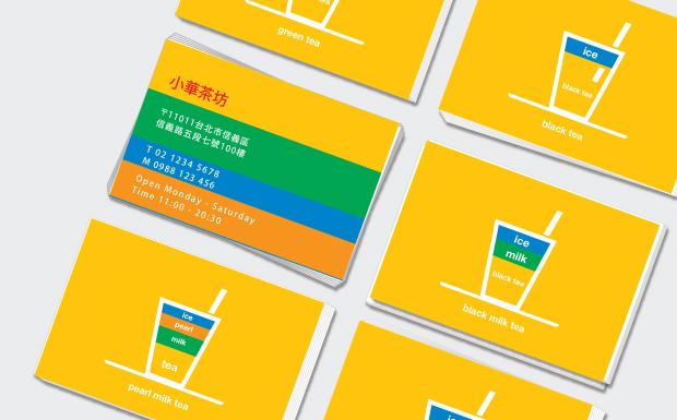20110410-飲料店、餐飲業、茶坊名片樣版-熱鬧的配色