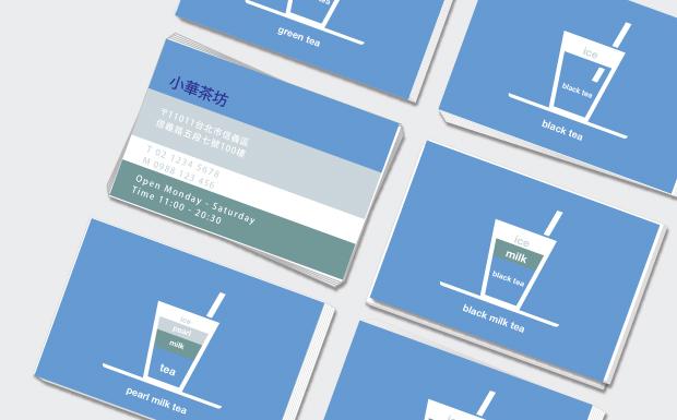 20110410-飲料店、餐飲業、茶坊名片樣版-清涼的配色