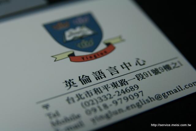 06-使用紙質-頂級卡.jpg