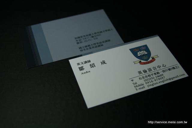 07-使用紙質-頂級卡.jpg