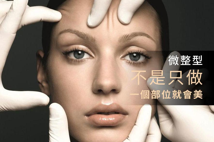 光澤診所微整型藝術面雕隆鼻豐額墊下巴蘋果肌Ellanse洢蓮絲3D聚左旋乳酸.jpg