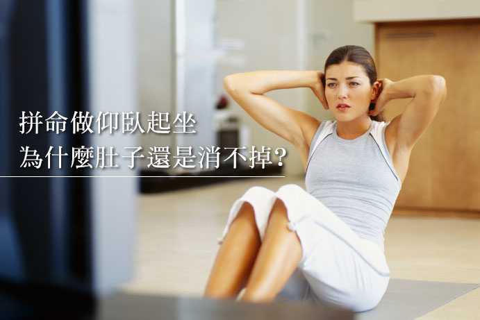 光澤診所複合式抽脂仰臥起坐複肌水刀抽脂雷射溶脂超音波抽脂.jpg