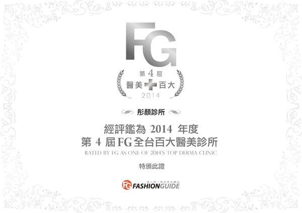 2014FG