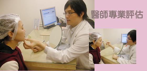 玻尿酸5.jpg