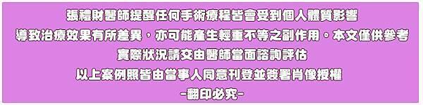 翻譯必究1.jpg