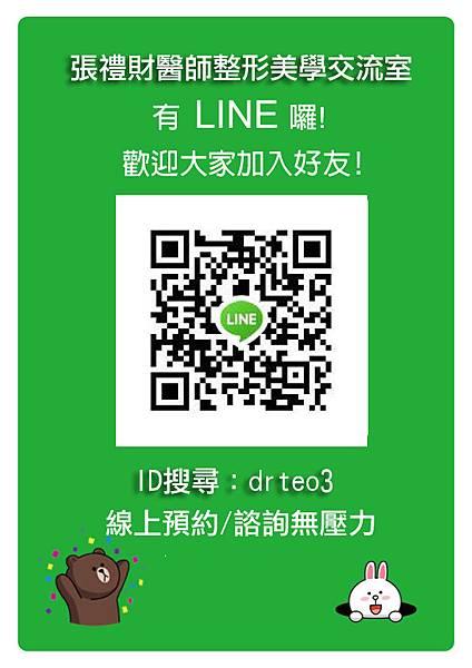 line-new.jpg