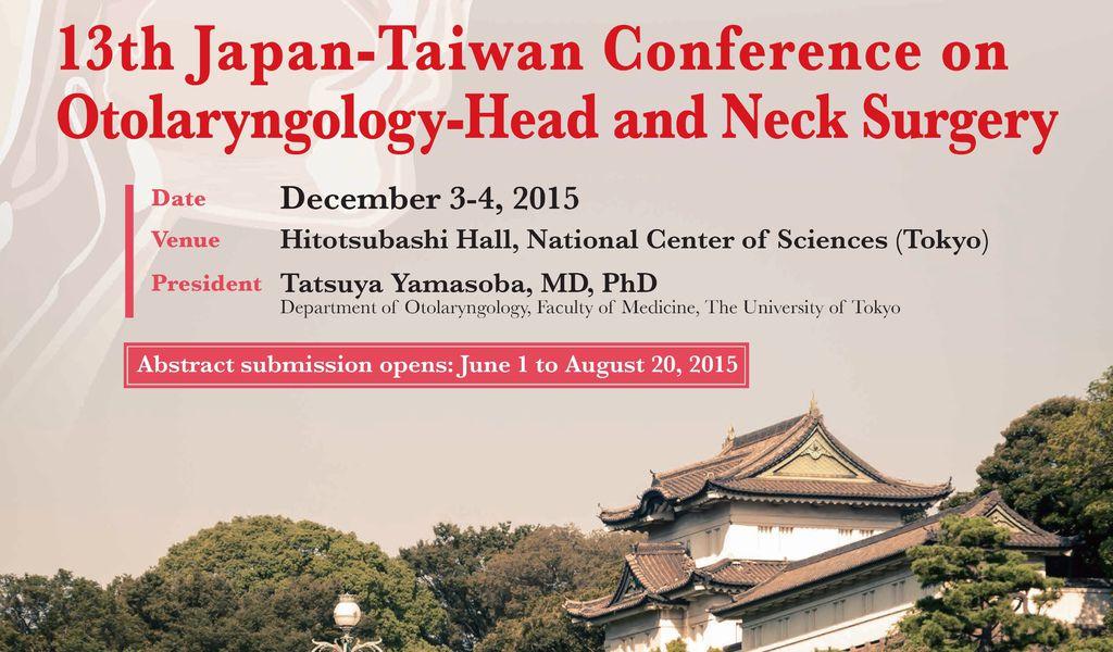停診公告:2015-12-04~05 出國演講:日本 東京 國家科學中心 - 第13屆JTCOHNS大會 - 鼻整形演講