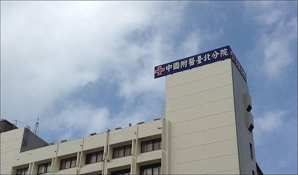2016-04-08 醫院招牌
