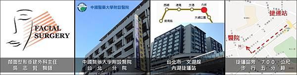 LOGO - Facial surgery - 台北分院 - 捷運地圖 v2016-07-24