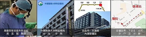 LOGO - Facial surgery - 台北分院 - 捷運地圖 v2016-07-27