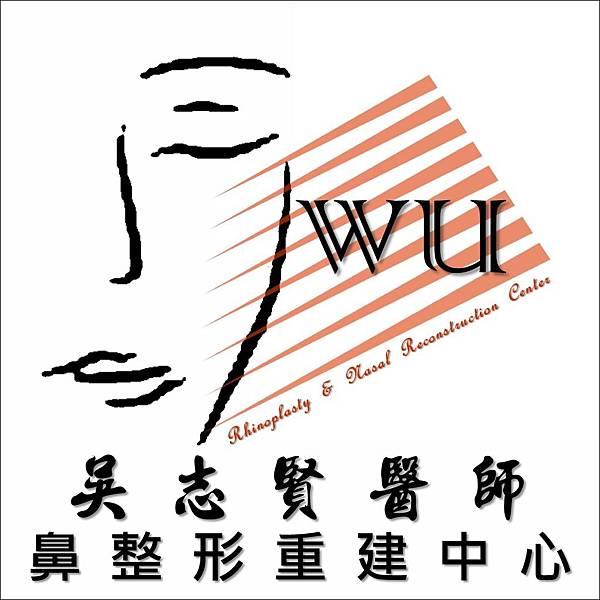LOGO - WU - 吳志賢醫師 - 鼻整形重建中心_黑框