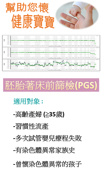 PGS海報.png
