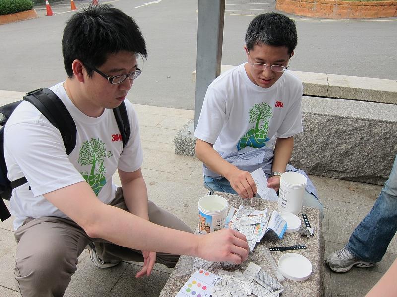 碧潭東岸水質檢測5.jpg