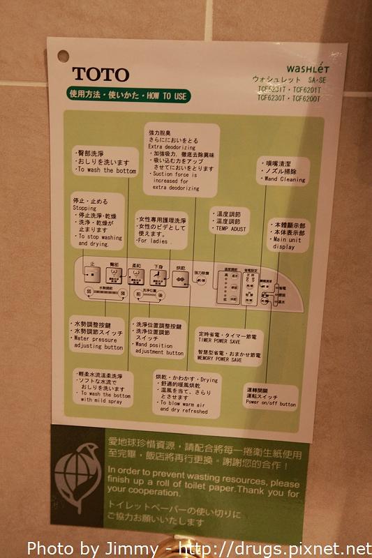 Taipei_Garden_039.jpg