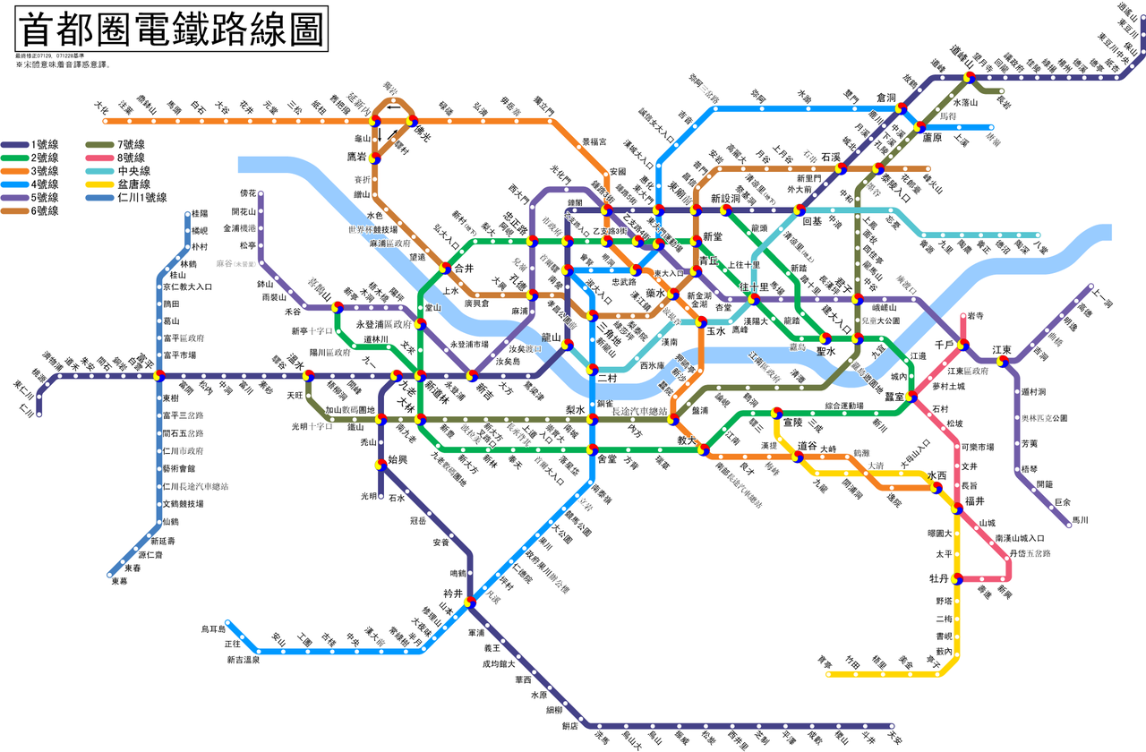 1280px-Seoul_subway_linemap_zh-t.png