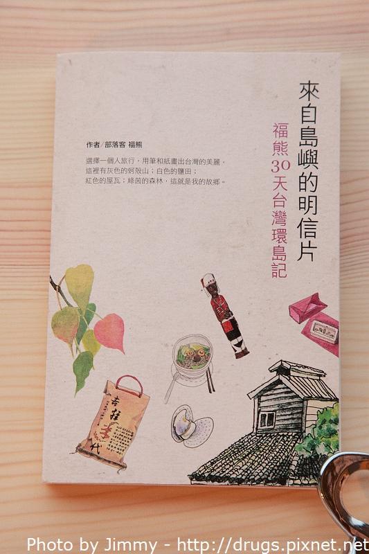 Book_012
