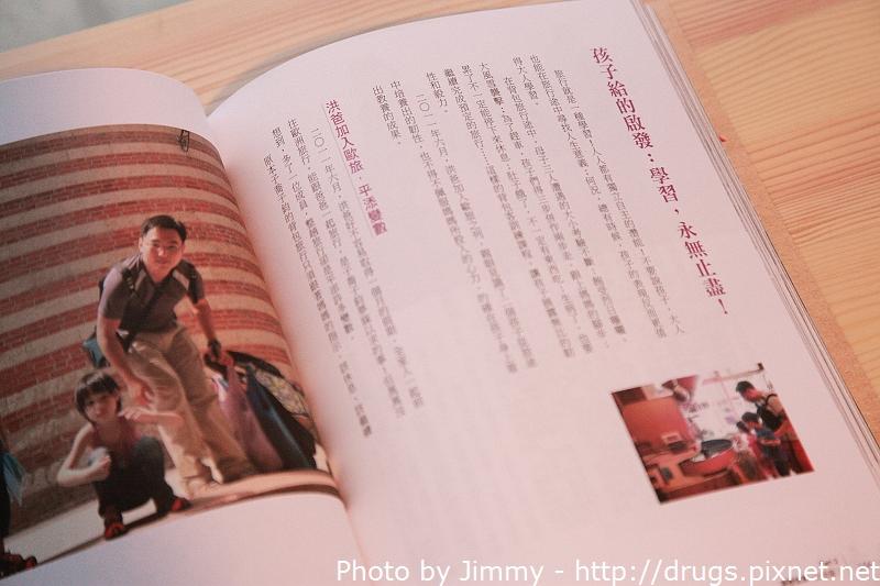 Book_015