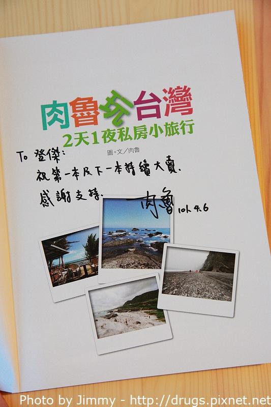 Book_018