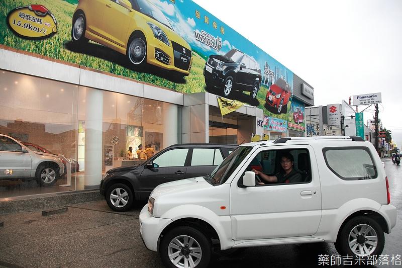 Suzuki_123