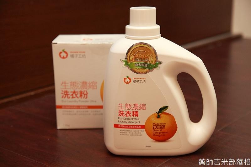 Orange_house_002