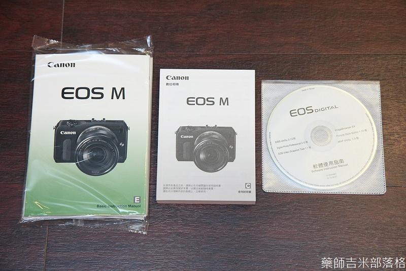 Canon_EOS_M_005