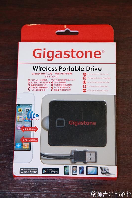 Gigastone_001
