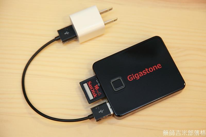 Gigastone_012