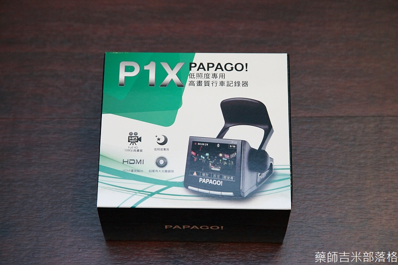 Papago_P1X_001