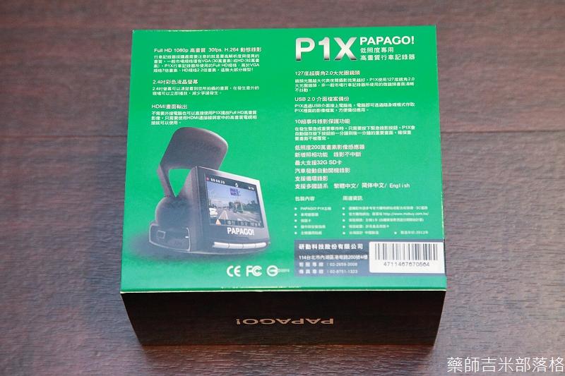 Papago_P1X_002