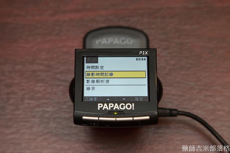 Papago_P1X_020