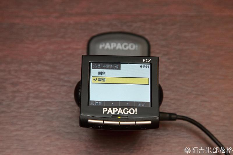 Papago_P1X_021