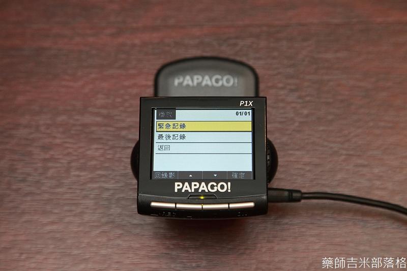 Papago_P1X_025