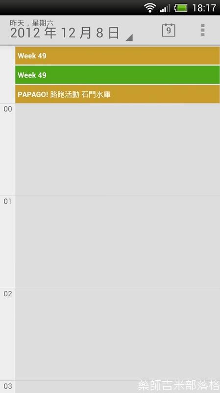 PAPAGO_02