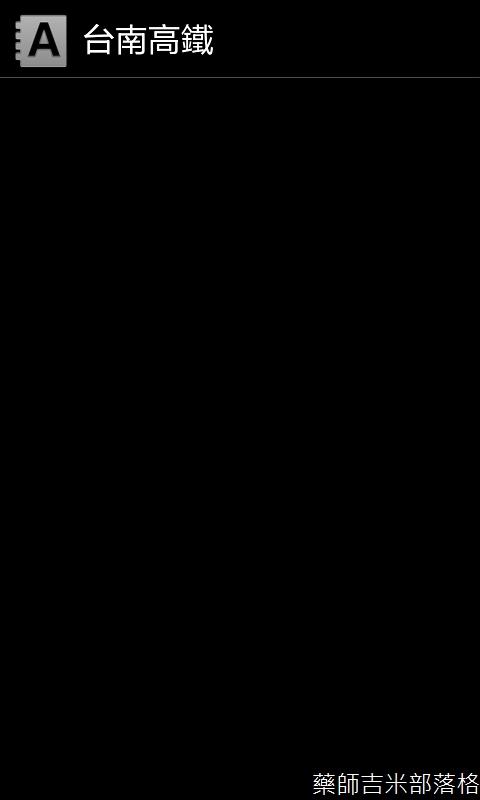SC20121223-100152