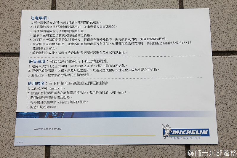 Michelin_Energy_Saver_050