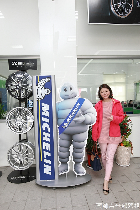 Michelin_Energy_Saver_148