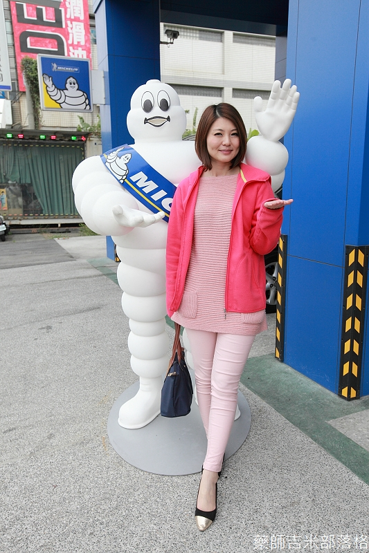 Michelin_Energy_Saver_149