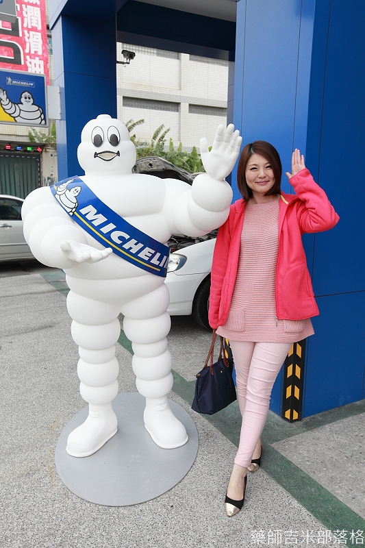 Michelin_Energy_Saver_150