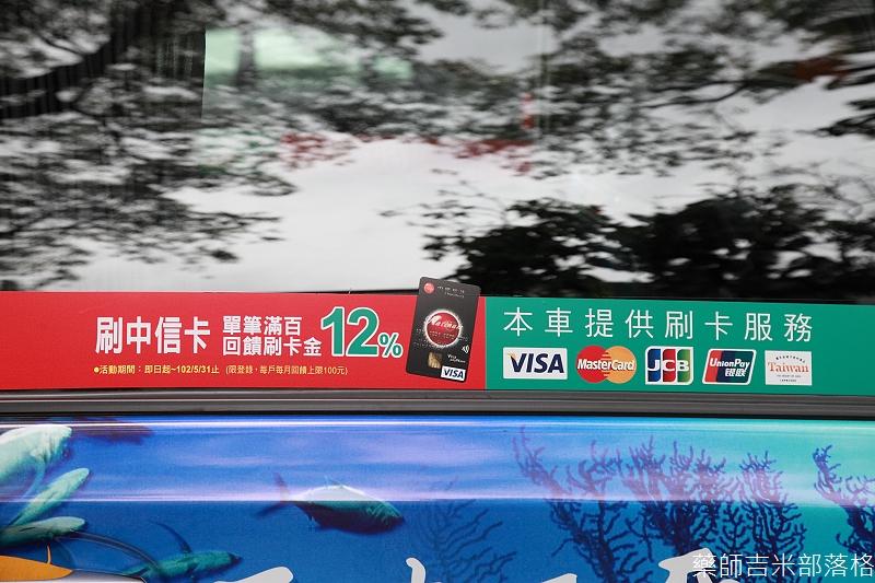 Visa_PayWave_004